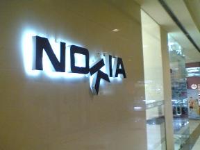 logo_baru_nokia