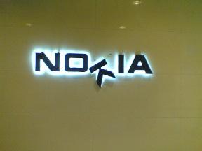logo_baru_nokia_1